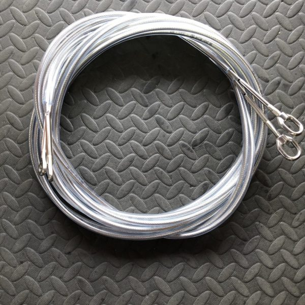 J70 Guard Wire/Lifeline
